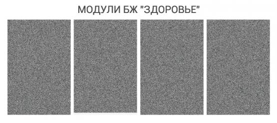 Зарядка в голом виде фото фото 12-364